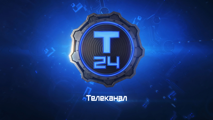Тв т24 онлайн прямой эфир